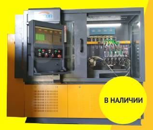 Продается диагностический топливный стенд CR825 (CRS825) Common Rail