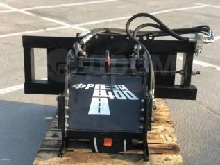 Фреза дорожная для мини-погрузчика Digger SSL5700