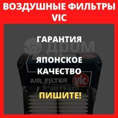 Воздушные фильтры VIC | Гарантия | Официальная точка продаж
