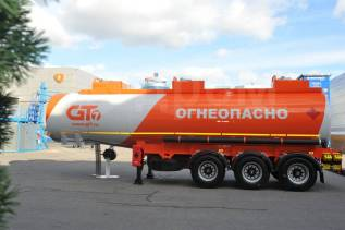 GT7 ППЦ-30, 2020