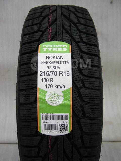 Nokian Hakkapeliitta R2 SUV, 215/70/R16