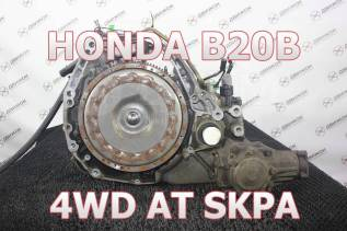 АКПП Honda B20B Контрактная | Установка, Гарантия, Кредит