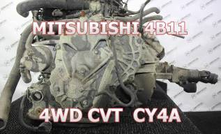 АКПП Mitsubishi 4B11 Контрактная | Установка, Гарантия, Кредит
