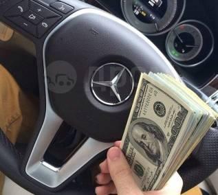 Срочный выкуп авто!