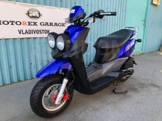 Yamaha BWS 50, 2015
