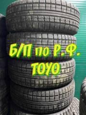 Toyo, 195 65-15
