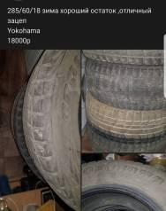 Yokohama, 285/60 R18