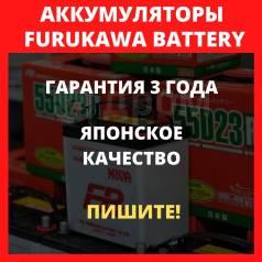 Аккумуляторы Furukawa Battery|Гарантия 36 мес|Официальная точка продаж