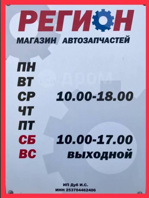 Подшипник ступичный KOYO Япония / замена в сервисе / доставка по РФ 46T080705CCS33