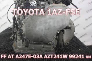АКПП Toyota 1AZ-FSE Контрактная | Установка, Гарантия, Кредит