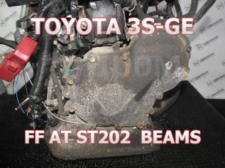 АКПП Toyota 3S-GE Контрактная   Установка, Гарантия, Кредит
