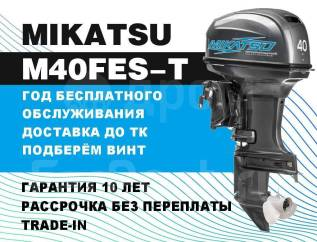Лодочный мотор Mikatsu M40FES-T