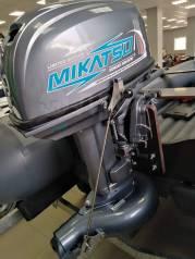 Лодочный мотор Mikatsu M30FHS + водомет