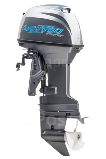 Mikatsu. 70,00л.с., 2-тактный, бензиновый, нога S (381 мм), 2020 год