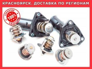 Термостат в Красноярске