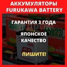 Аккумуляторы Furukawa Battery Япония Гарантия Официальная точка продаж