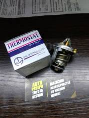 Термостат Nissan Almera / Primera / X-Trail SR16 / SR18 / SR20 / MR20