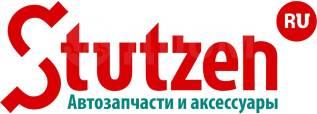 Автозапчасти Stutzen