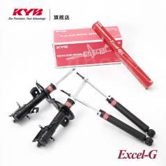 Амортизаторы Япония KYB Excel-g | низкая цена | доставка отправка