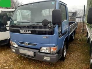 Nissan Atlas, 2008