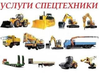 Бульдозер, Автокран, Экскаватор, Гидромолот, Самосвал, Каток, Погрузчик