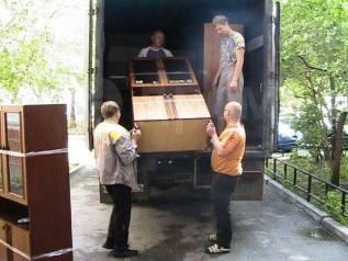 Будка - Фургон) 3 тонн 18 куб, Вывоз мусора, Грузчики, Переезды.