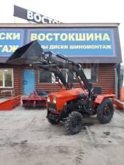 Уралец 2204, 2021