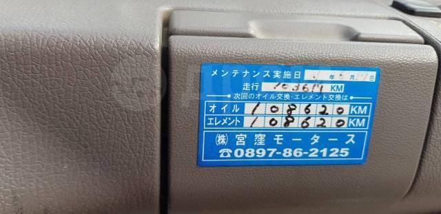 Hino Profia. Продам грузовик с краном , 17 000куб. см., 15 000кг., 8x4