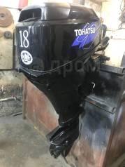Лодочный мотор Tohatsu 18 , нога короткая , из Японии