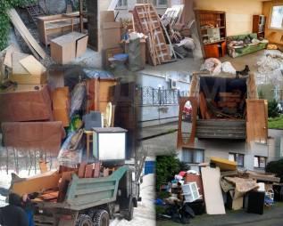 Утилизация строительного мусора и домашнего хлама. Грузчики. От 2000р.