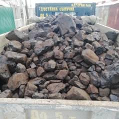 Уголь!. Уголь!. Уголь! Доставка От1 до4 тонн. Вывоз строительного мусо.