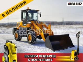 Amur DK620, 2021