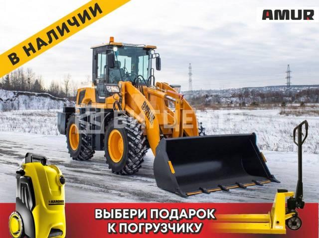 Amur DK630. Фронтальный погрузчик AMUR DK630, 2 800кг., Дизельный, 1,50куб. м. Под заказ
