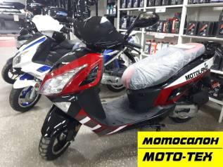 Скутер Motoland PALADIN VIII 150 БОЛЬШОЙ СКУТЕР В Мото-тех, 2020