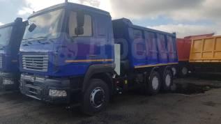 Самосвал 6х4 МАЗ-650126-8584-000, кузов 15,4м3