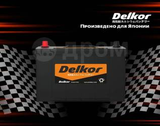 Аккумуляторы Delkor, срок службы до 10 лет