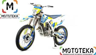 Мотоцикл Кросс TT300 (174MM) ! Новинка ! Дарим подарки !, 2021