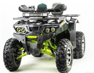 Квадроцикл Motoland ATV 200 WILD Track Кредит/Рассрочка/Гарантия, 2020