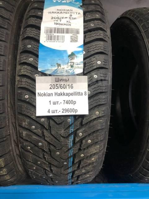 Nokian Hakkapeliitta 8, 205/60/16