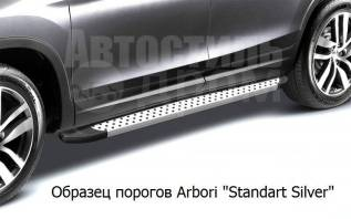 """Пороги алюминиевые """"Standart Silver"""" 1700 серебристые Great WALL Hover"""