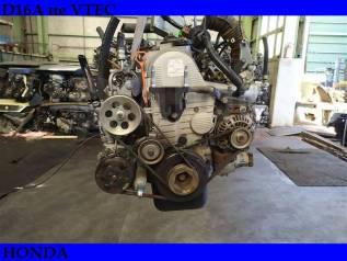 Продажа ДВС двигатель Honda D16A