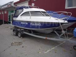Прицеп для лодки 4,5,6,7,8 м, МЗСА Официальный дилер, Иркутск