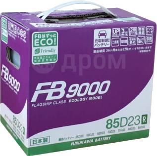 Аккумулятор FB9000 85D23R 70 А/ч. От 9798 руб!