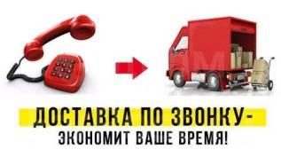 Доставка и подъем стройматериалов, услуги грузчиков от 250 рублей