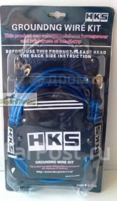 Разминусовка HKS