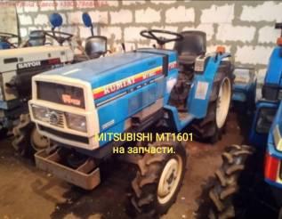 Японский мини трактор Mitsubishi MT1601 на запчасти.
