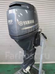 Подвесной лодочный мотор Yamaha F80BETL