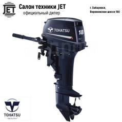 Лодочный мотор Tohatsu M18