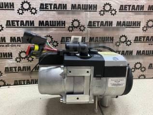 Предпусковой подогреватель Бинар-5S (Binar-5S) 12/24В(бензин / дизель)