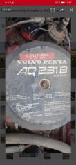 Продам двигатель Volvo Penta